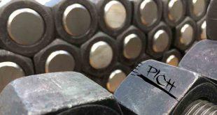 شرکت تولید انواع پیچ و مهره صنایع سد سازی 3