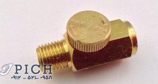 Regulator Brass Screw