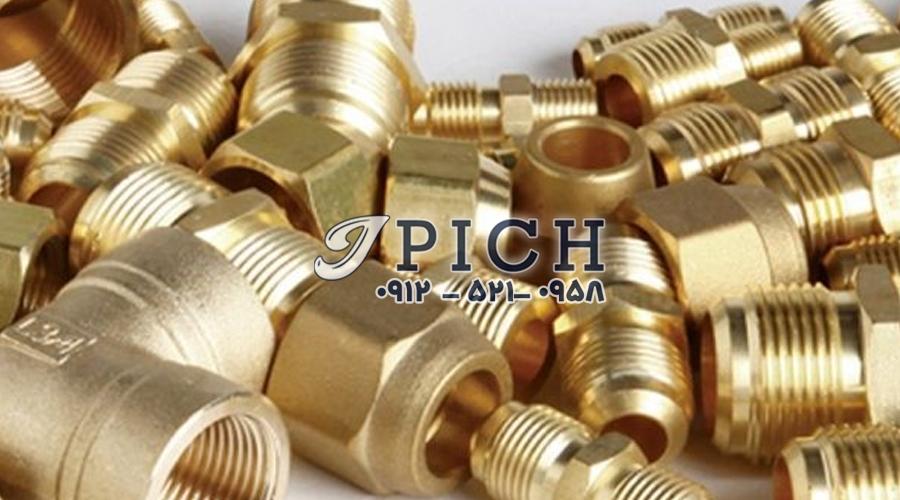 The best brass regulator screws on the market