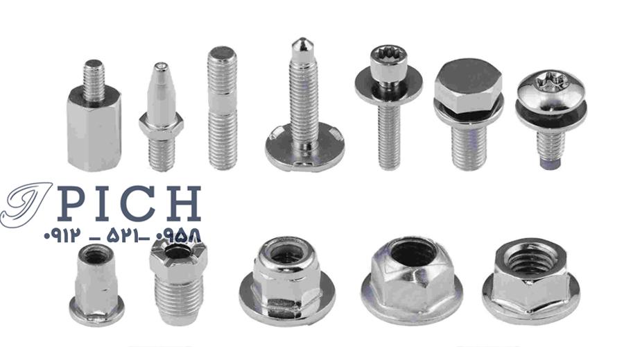 Wholesale sale of Allen screws at reasonable prices